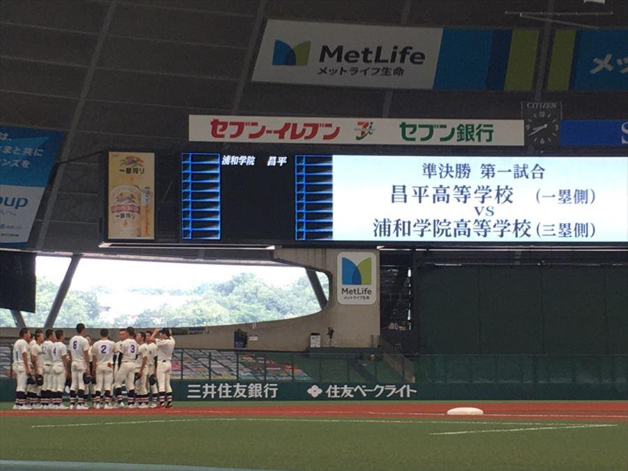 野球 トーナメント 県 高校 埼玉